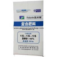 China Polypropylene White PP Woven Bags for Packing Chemicals , Rice , Sugar , Wheat 25kg ~ 50kg wholesale