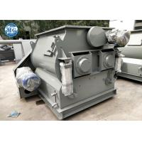China Agravic Impeller Cement Concrete Mixer Machine Biaxial Paddle Energy - Saving wholesale
