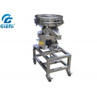 China SUS 304 Powder Sifter Machine 75w Power High Efficiency Motor Control wholesale