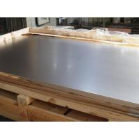 China Titanium Sheet on sale