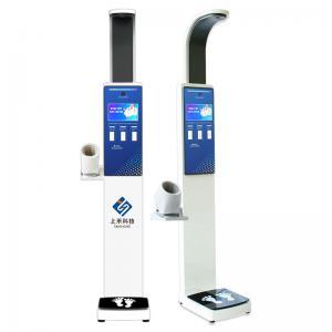 China Ultrasonic Detector Lcd Screen Wifi Height Weight Bp Machine wholesale