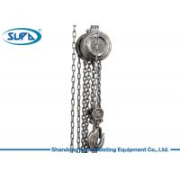 China Stainless Steel Manual Chain Hoist Long Life Time In Machine Installation wholesale