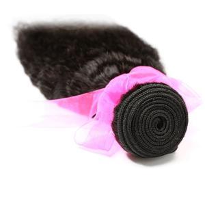Buy cheap Armadura brasileña virginal del pelo de la cutícula, recto rizado from wholesalers