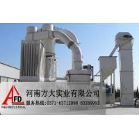 China Yukuang 2015 Non-metallic mineral ore limestone, gypsum ygm130 high pressure grinding mill wholesale