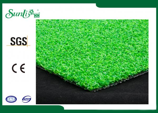 how to clean artificial grass carpet