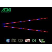 China LED Garden Lighting Bar For Growth Lamp 23W Length 1500mm Waterproof DC12V wholesale