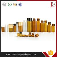 China Glass Vials For Sale, Pharmaceutical Glass Packaging, Cosmetic Bottles Chemistry Vials on sale