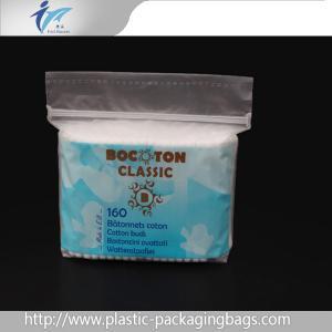 Buy cheap Le tampon de coton en plastique d'utilisation d'espace libre de joint d'emballage auto-adhésif quotidien d'opp met en sac favorable à l'environnement from wholesalers