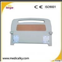 China PP Bed Headboard Footboard Hospital Bed Accessories Certificate ISO / CE wholesale