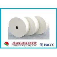 Customzied Size White Spunlace Nonwoven Fabric For Alternative Use , Ultra Soft And Thick