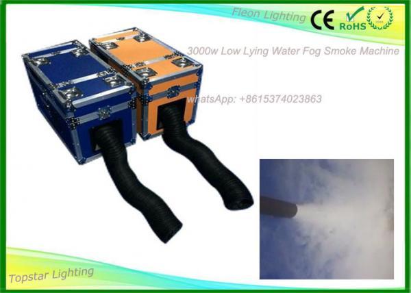 Quality Water Base Stage Fog Machine 3000w Smoke Dmx512 Stage Effect Low Lying Water Fog Smoke Machine for sale