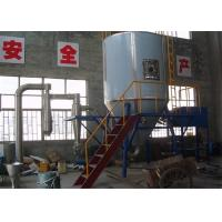 China Automatic Chemical Spray Dryer Centrifugal Industrial Spray Cooling Tower wholesale