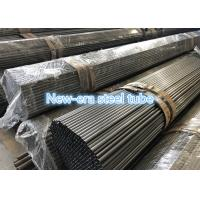 China Durable Seamless Cold Drawn Steel Tube Round Steel Tubing 1 - 20mm WT Size wholesale