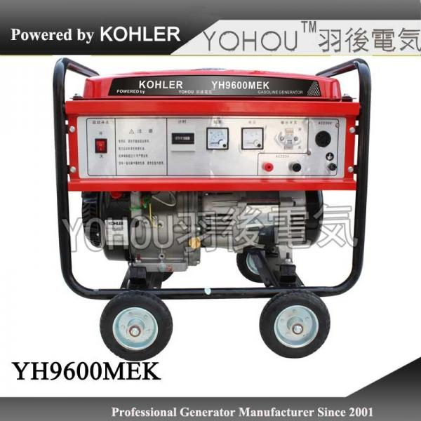Yohou highly efficient ac 1 phase ndfeb permanent magnetic for Permanent magnet motor generator sale