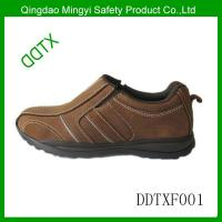 China Nubuck leather safety shoes wholesale