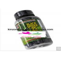 Buy cheap Black Spider Slimming Capsule Strong Effect Weight Loss Diet Pills from wholesalers