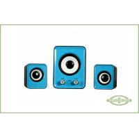 China PC Multimedia Speaker, With Double Diaphragm wholesale
