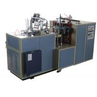China 60ML Tea Paper Cup Making Machine Ultrasonic Configuration With Gear Motor wholesale