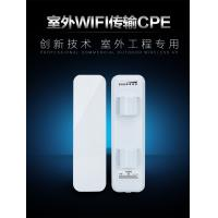 5Ghz Higher Power Outdoor CPE Wireless Device Price China Isigal Factory Supply