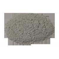 China Refractory Castable Cement Rotary Kiln High Purity Reactive Alumina Powder on sale