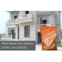 China White Marble Gum Ceramic Wall Tile Adhesive , Indoor Ceiling Tile Adhesive on sale