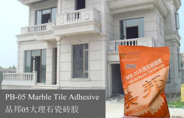 Quality White Marble Gum Ceramic Wall Tile Adhesive , Indoor Ceiling Tile Adhesive for sale