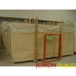 China Travertine Slab, Beige Travertine (XMJ-SB14) wholesale