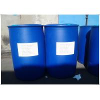 China Yellowish Liquid Benzyl Benzoate Used in Texitile Auxiliary Industry wholesale
