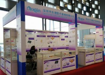 Shenzhen Rogin Medical Co., Ltd