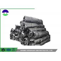 China Customized Dimension Geotextile Dewatering Tubes For Mining Area Soft Mattress wholesale
