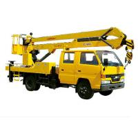 China Power strong XCMG 14m small telescopic aerial work platform XZJ5064JGK on sale