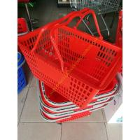 China Retail Grocery Supermarket Hand Held Shopping Baskets 20kg Capacity wholesale
