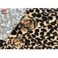 China 58 Inch Polyester Spandex Velvet Fabric Stretch Animal Printed For Upholstery wholesale