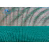 China 100g Polyester Screen Printing Mesh Yellow And White Custom Length 50 meters wholesale