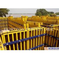 China H20 beam wall formwork.Specially used in core wall shaft wholesale