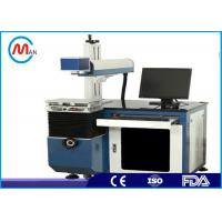 China Multi - Function Fiber Co2 Laser Marking System For Metal Easy Operation wholesale