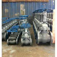 China Medium Pressure Water API600 Cast Steel Gate Valve Z40H-300LB wholesale