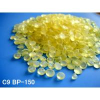 China Paints / Inks C9 Aromatic Hydrocarbon Resin Tackifier Adhesive Water resistance wholesale