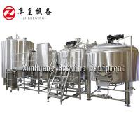 China Commorcial beer factory 2000l beer brewery equipment for sale wholesale