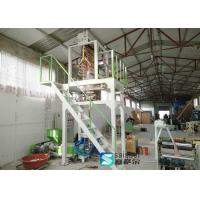 China Garbage Bag Plastic Blown Film Machine Stable Bubble Frame Strong Sealing wholesale