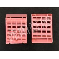 China Strip Holes Pathology Embedding Cassette With Four Square Compartments wholesale