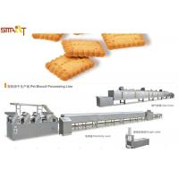 China SR -300 Stainless Steel Pet Treats Biscuit Pressing Machine With CE Certificated wholesale
