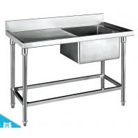 Buy cheap Catering Sinks Stainless Steel Single Sink with Side Table 1200*600*800+150mm from wholesalers