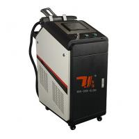 China Air Cooling Laser Cleaning Machine For Metal Rust And Panit Removal 20W - 1000W wholesale