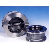 Buy cheap Dual/Single Plate Wafer Check Valve from wholesalers