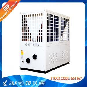 China Тепловой насос горячей воды источника воздуха высокой эффективности Р407К ЭВИ Китая коммерчески wholesale