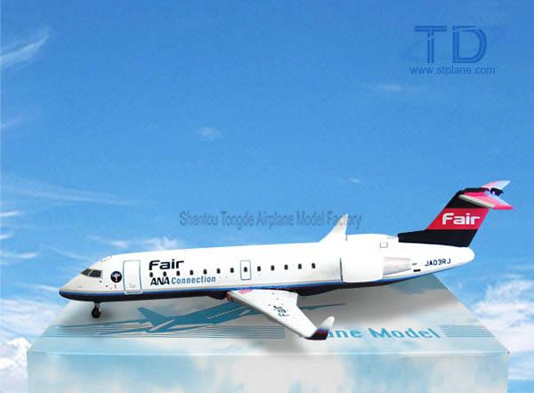 airplane model for airliner company as buisness gifts (crj-200er