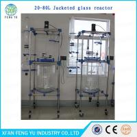10L-100L Laboratory Double Layer Jacketed Chemical Stirred vacuum jacket glass reactor,double Glass Reactor