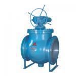 China Top entrance ball valve wholesale