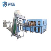 China Natural Drink Automatic Bottle Making Machine 5 Ton Easily Operation wholesale